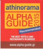athens guide recommended 2015